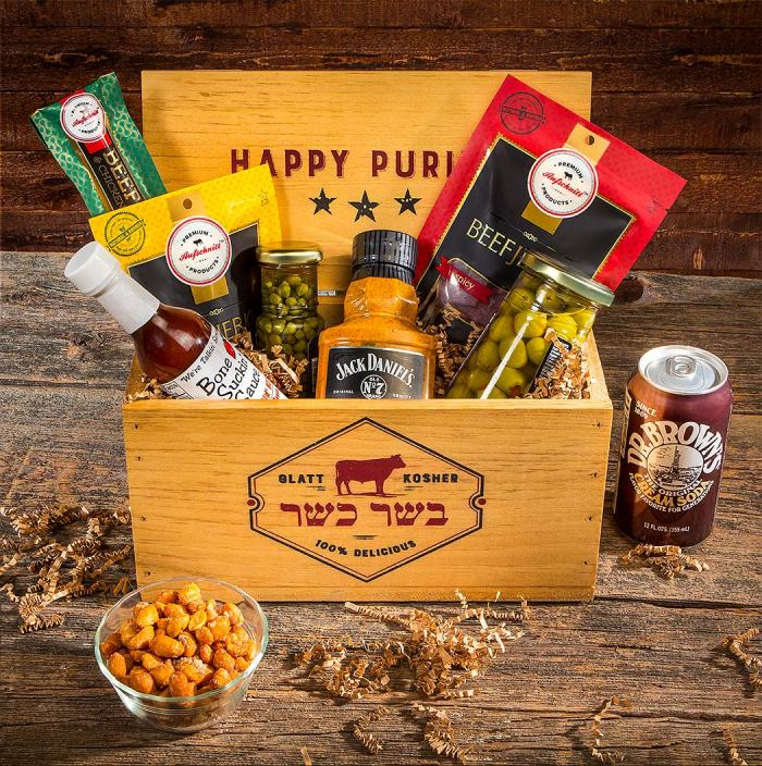 Purim Jerky Gift Box