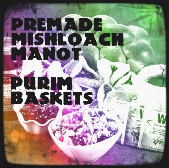 Premade Purim Baskets
