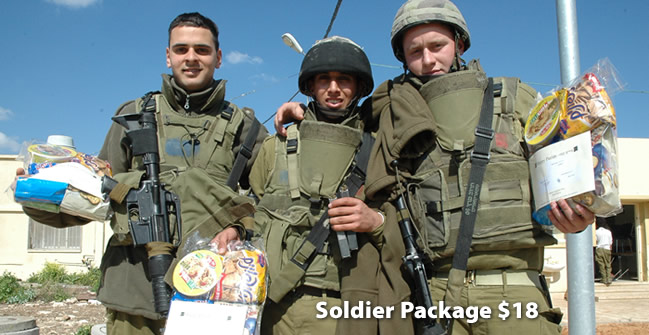 soldier-purim-basket