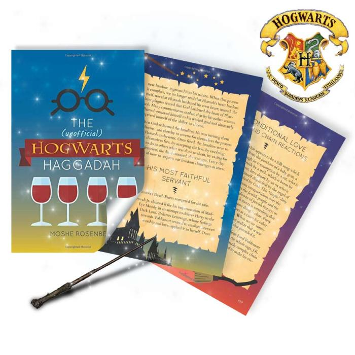Harry Potter Hogwarts Haggadah for Passover