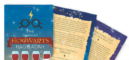 harry potter hogwarts haggadah