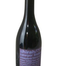 Shirah Kosher Wine
