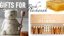 Hostess-Gifts-for-Rosh-Hashanah